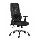 Sander - kancelářská židle